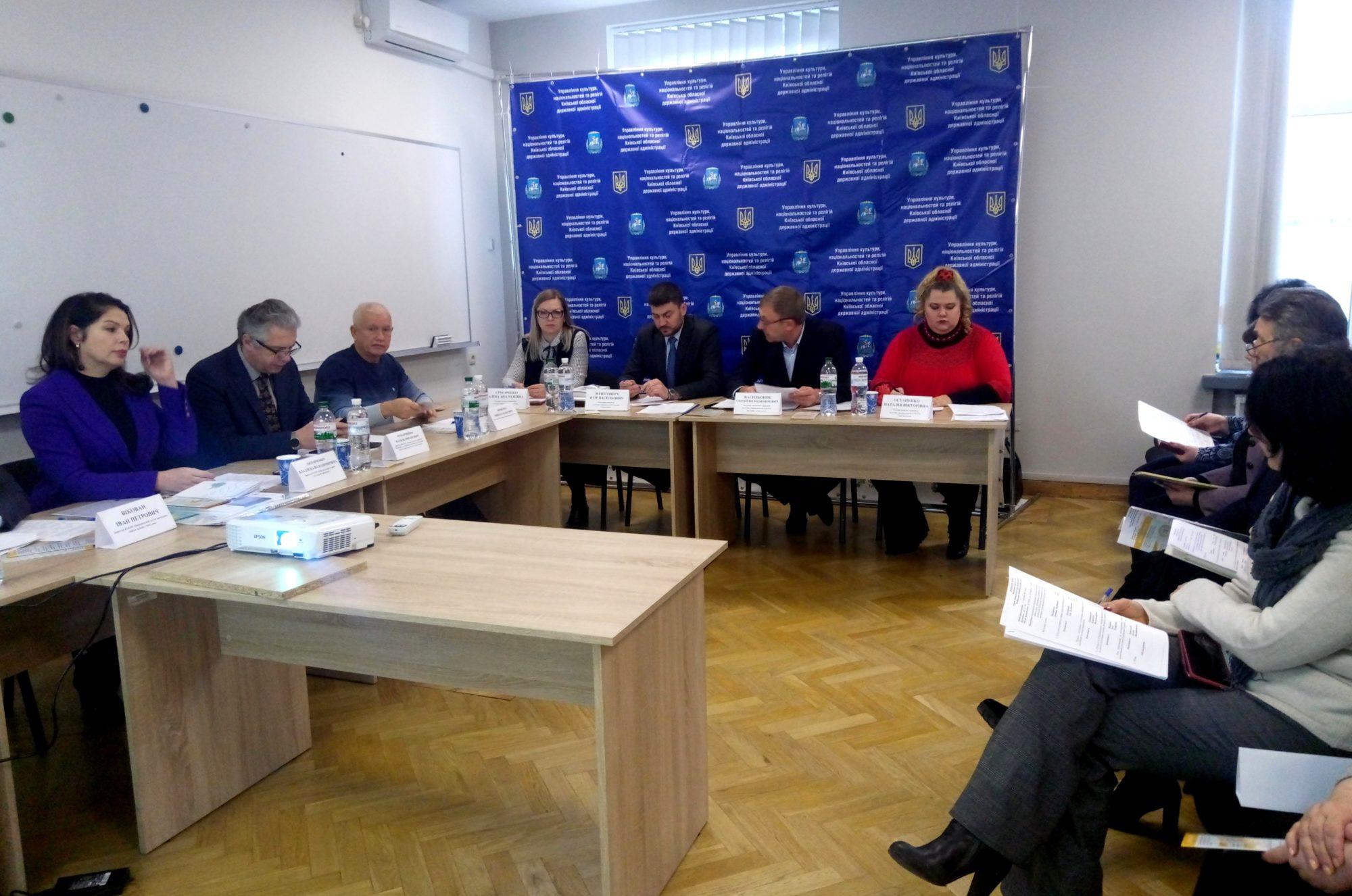 1212_Muzej1-2000x1326 Керівники музеїв Вишгородщини отримали обласні нагороди