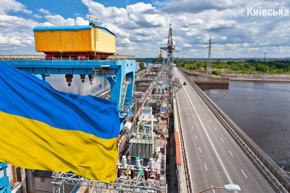 Київська ГЕС відзначає 55-річчя - ювілей, модернізація, київщина, Київська ГЕС, Вишгород - 1218 Kyyiv GES