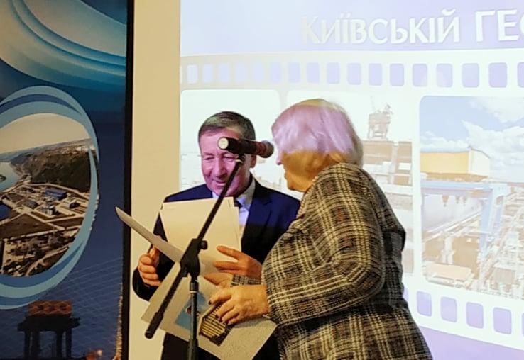 Київська ГЕС відзначає 55-річчя - ювілей, модернізація, київщина, Київська ГЕС, Вишгород - 1218 Kyyiv GES profspil
