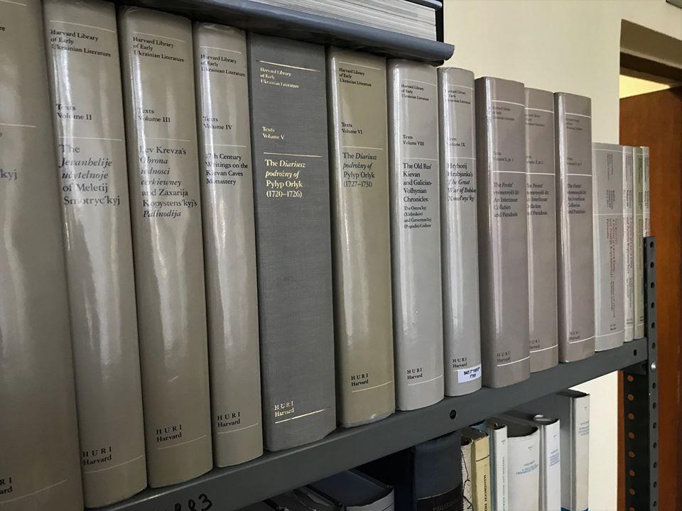 Оцифровано архівний фонд Омеляна Пріцака - Україна, світ - 1219 Pritsak5