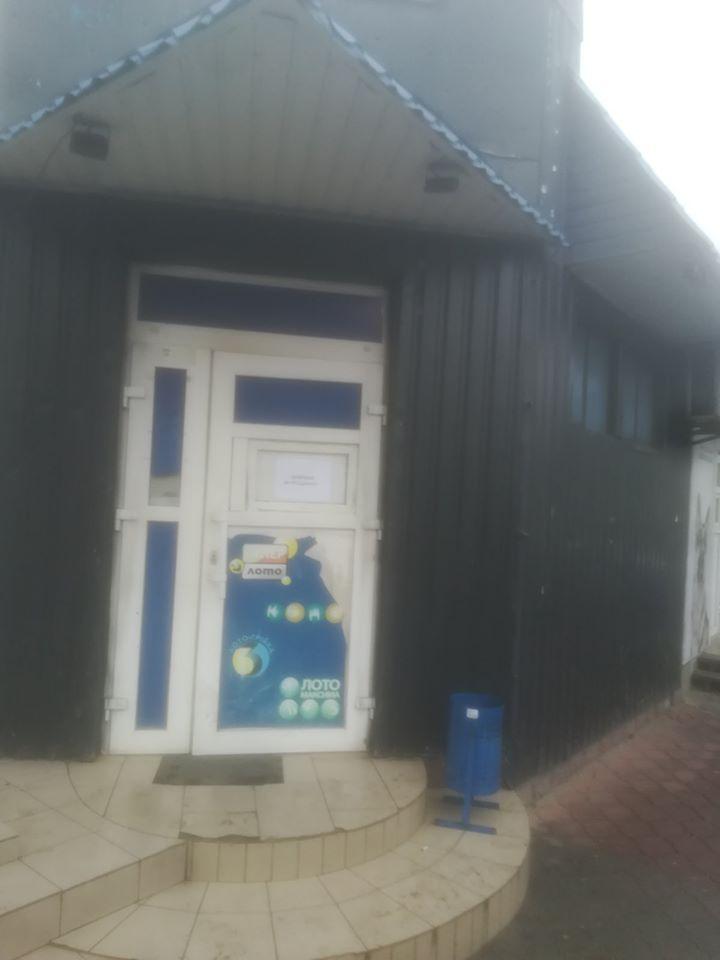 На Вишгородщині закриття гральних закладів проконтролювала громадськість - Поліція, Момот, київщина, закриття, гральні заклади, Вишгородський район - 1223 Gralni4