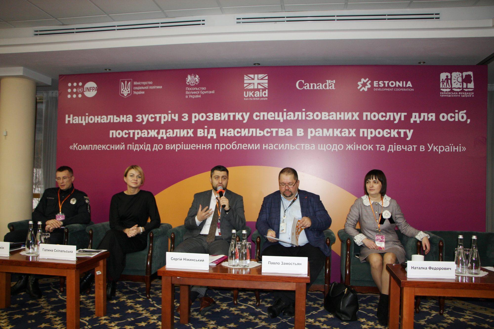 У 2020-му запровадять гарячу лінію для жертв домашнього насильства - Україна, домашнє насильство - 1224 Nizhynskyj 2000x1333