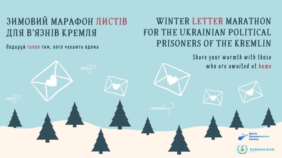 Волонтери оголосили зимовий марафон листів для бранців Кремля - Україна, За кордоном, волонтери - 1225 Lysty vyaznyam