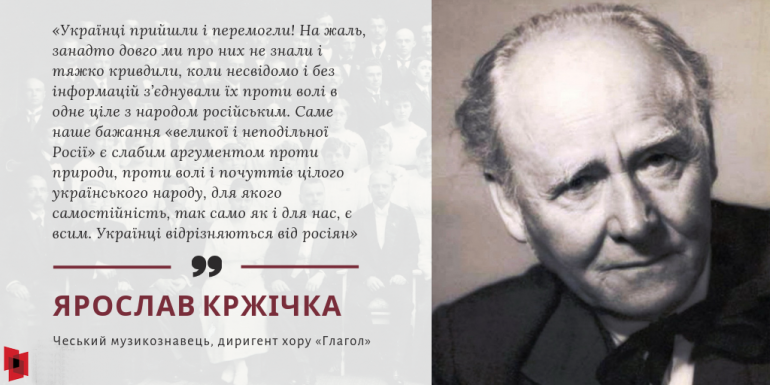 Українська культурна дипломатія почалася зі «Щедрика» - Україна, світ, культурна дипломатія - 1225 SHHedrykCHeh