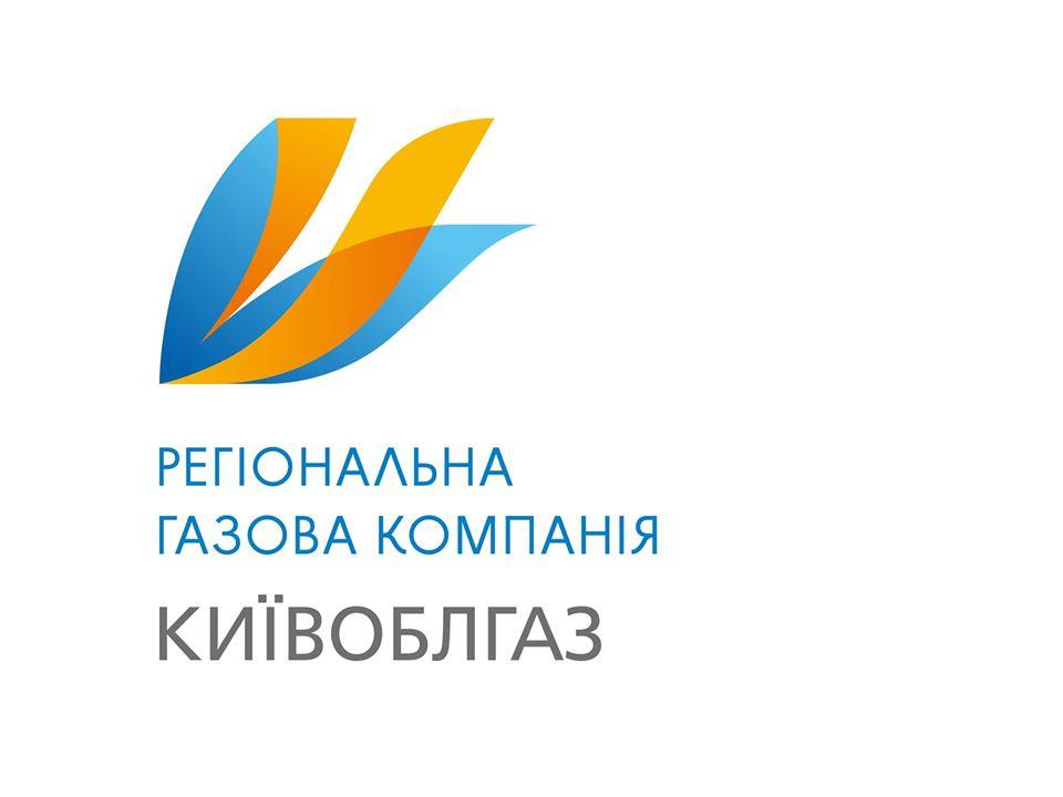 З нового року за газ приходитиме дві платіжки - Україна, платіжки, комунальні послуги, КМІС, Київоблгаз - 1228 Kyyivoblgaz