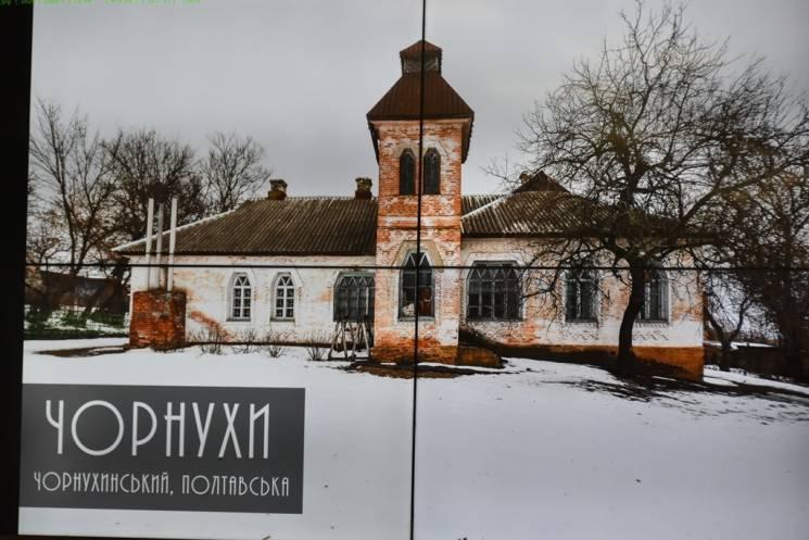 Унікальні земські школи Сластіона планують  передати під охорону ЮНЕСКО - Україна, Полтавщина, Архітектор - 1231 Slastion1