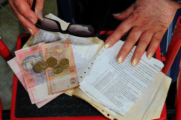 Із 2020 року пільговики  матимуть право подати заяву про перехід на монетизовану форму виплат ЖКП -  - 1468468735 131367