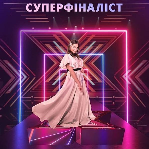 Броварчанка Еліна Іващенко стала переможницею «Х-фактор»-10 -  - 1577612968 7072