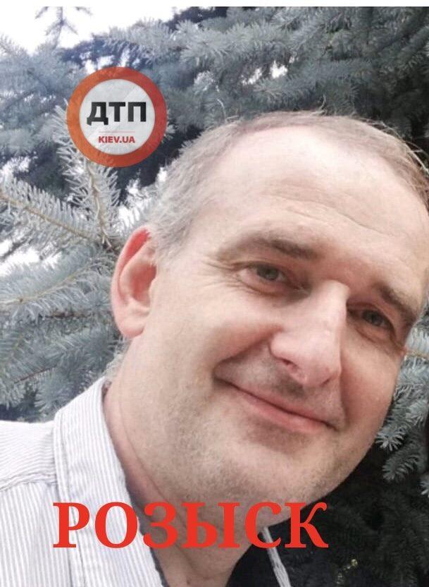 Поїхав за грошима і пропав: під Києвом місяць шукають чоловіка - розшук, Немішаєве - 17 rozshuk