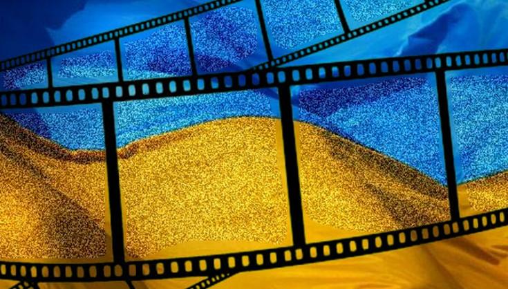Чудова шістка: 2019 став плідним для України кінематографічним роком -  - 2016 09 22 202712 735x418