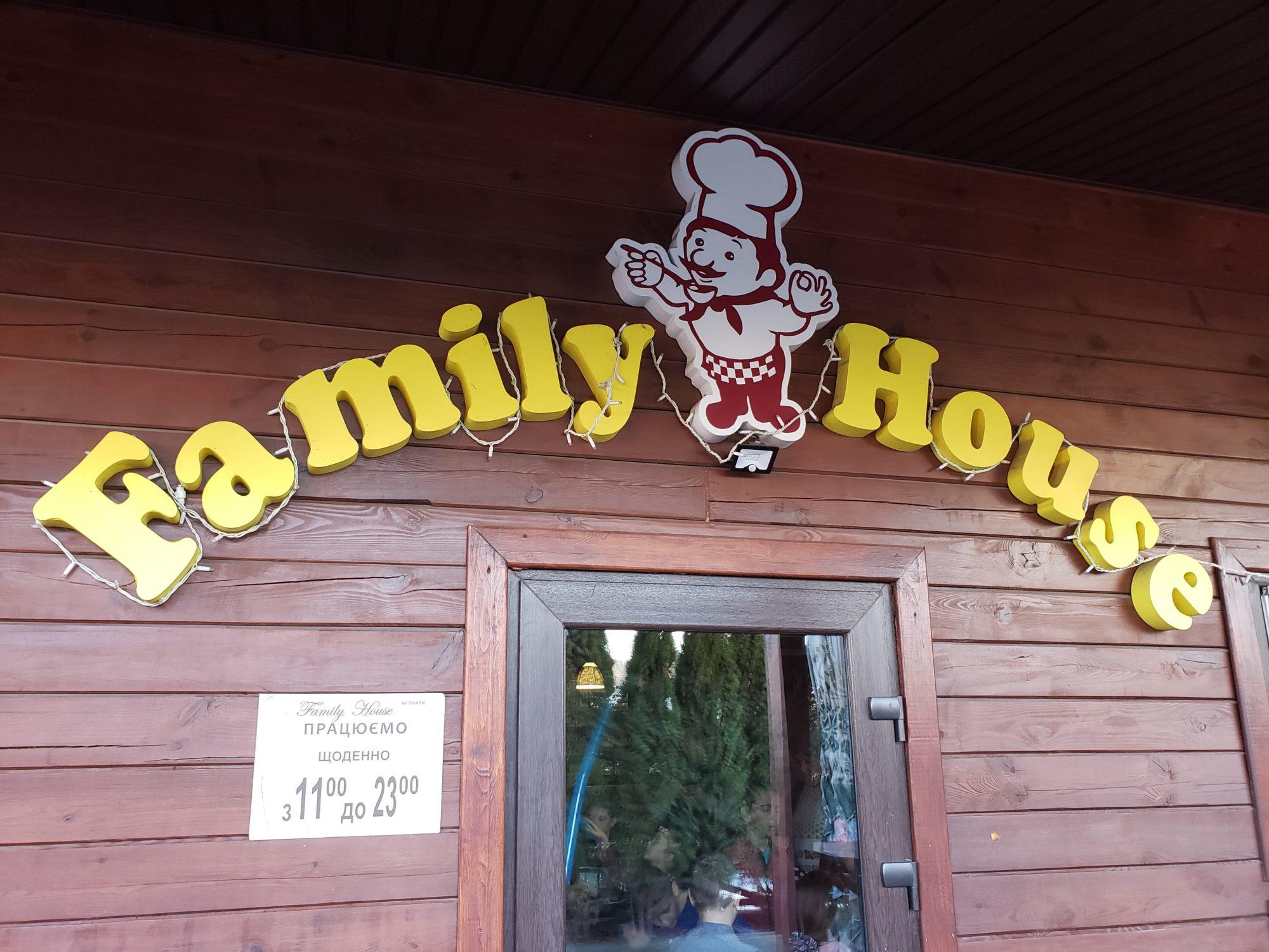 """Дитяче свято у """"Family House"""" в Броварах (відео) -  - 20191218 143328 2000x1500"""