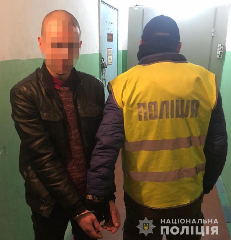 У Києві затримали наркозбувача - 23.12.2019 -  - 23.12.2019Podil307