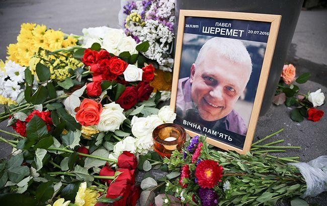 Справа Шеремета: представники Українського ПЕН звернулися до Людмили Денісової зі своєю думкою щодо оголошення імен підозрюваних -  - 29606085774 a19943504f b id24709 650x410 650x410 1 650x410