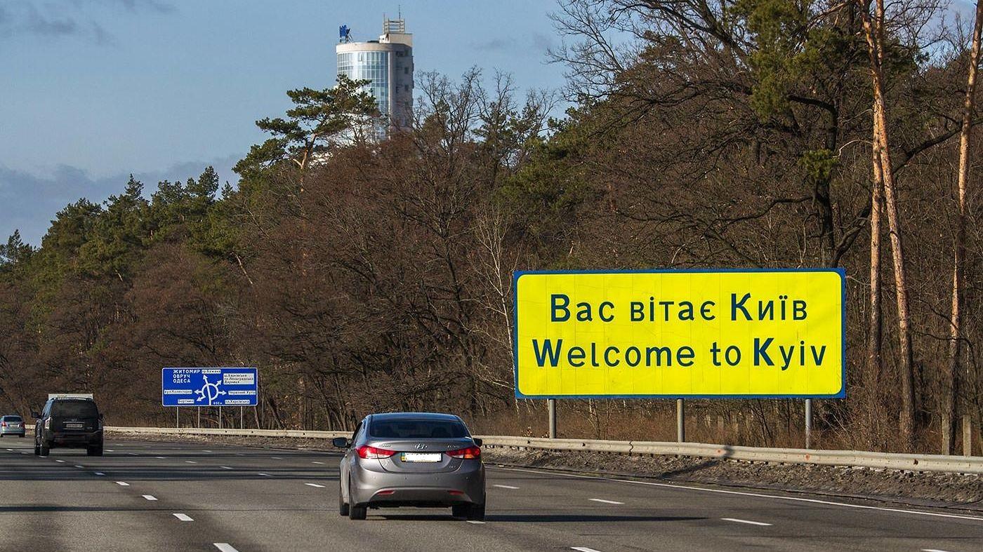 Місто Київ збільшується за рахунок обласних земель -  - 29 main