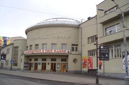 Столичні театри представили новорічну програму вистав -  - 30 main