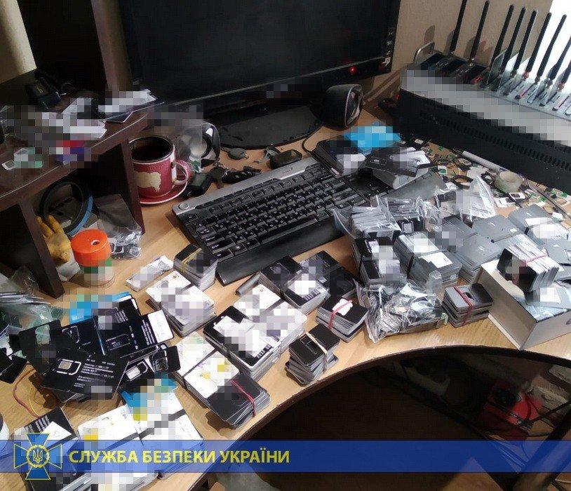 """У Києві викрили """"ботоферму"""", яка співпрацювала з """"ДНР"""" -  - 409475"""