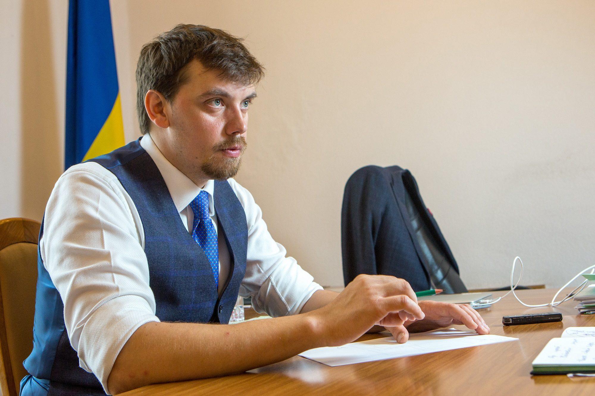 В Україні створять Офіс фінансового контролю -  - 449862626c25fce0e003d0f021da397f 2000x1333