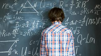 ЗНО-2021:  математика стане обов'язковою - учні, математика, ЗНО - 4AC46EFF 3C5F 415C 9E32 FA4CFF413864