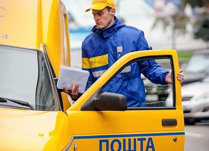 58a6b6c11a08c Укрпошта запустила новий сервіс онлайн-передплати