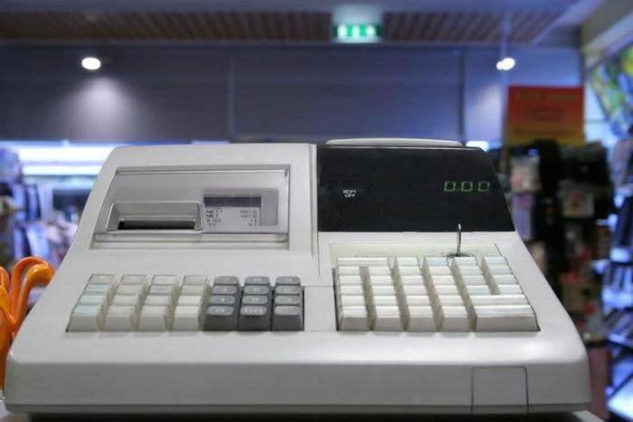 В уряді хочуть зменшити відповідальність за використання касових апаратів -  - 5b908ad6d73f25b908ad6d742d