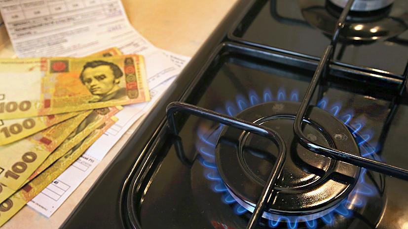 Ціни на газ для населення після закінчення опалювального сезону стануть повністю ринковими -  - 5cc963d3370f2c54228b45f2