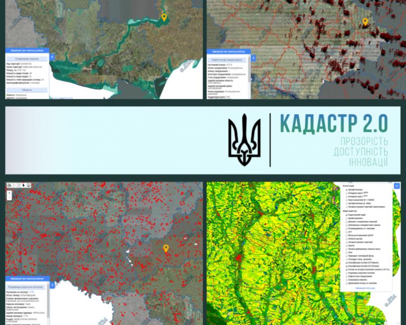 Відтепер на кадастровій карті можна побачити нафтові свердловини та родовища смарагдів -  - 5def9e54e6f39190674611 820x360