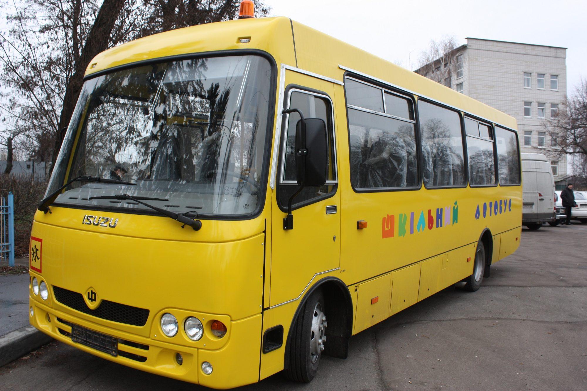77d2a1e168e7023dc08bff8193283492-2000x1333 Для учнів чотирьох сіл Бориспільщини придбали автобус