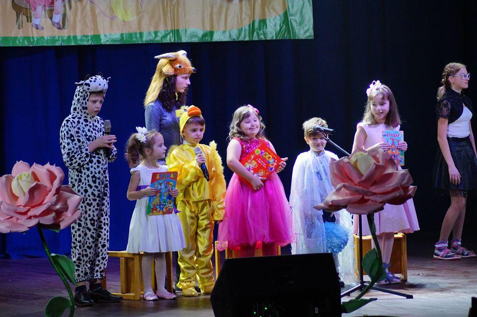"""78154279_2465258643745807_5921691089982455808_o У Броварах відбувся фестиваль творчості дітей з особливими потребами """"Повір у себе"""""""