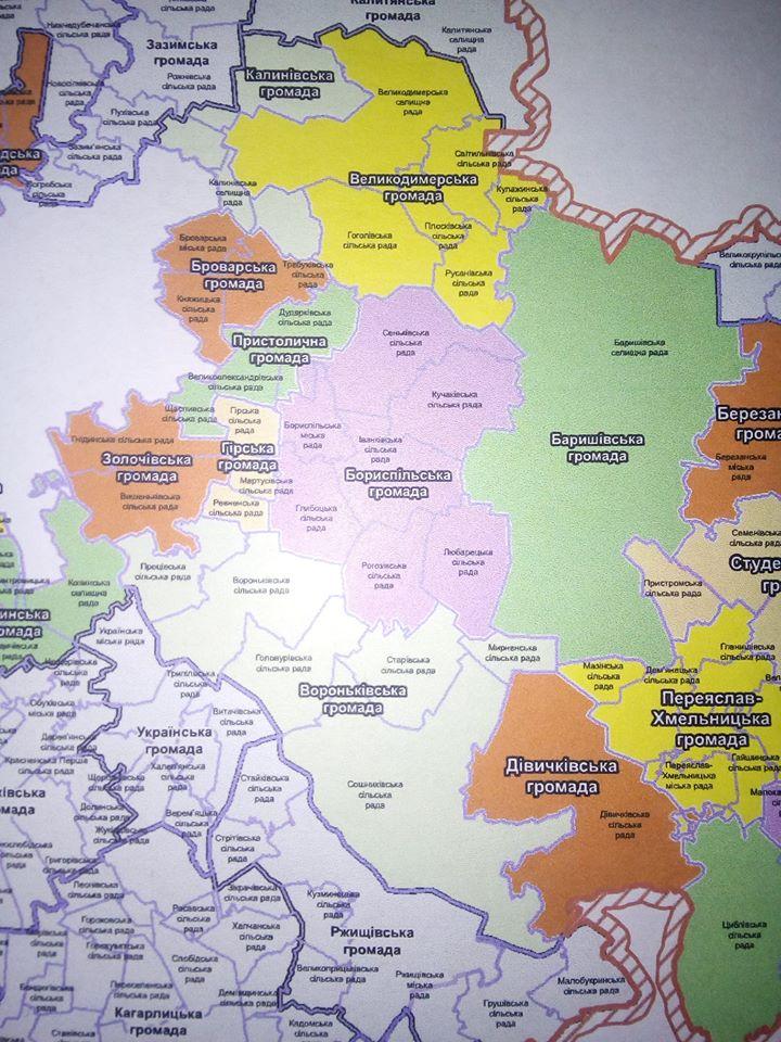 Бориспільщина: Мирненську ОТГ ліквідували -  - 78449135 537008500480448 5805783700918501376 o