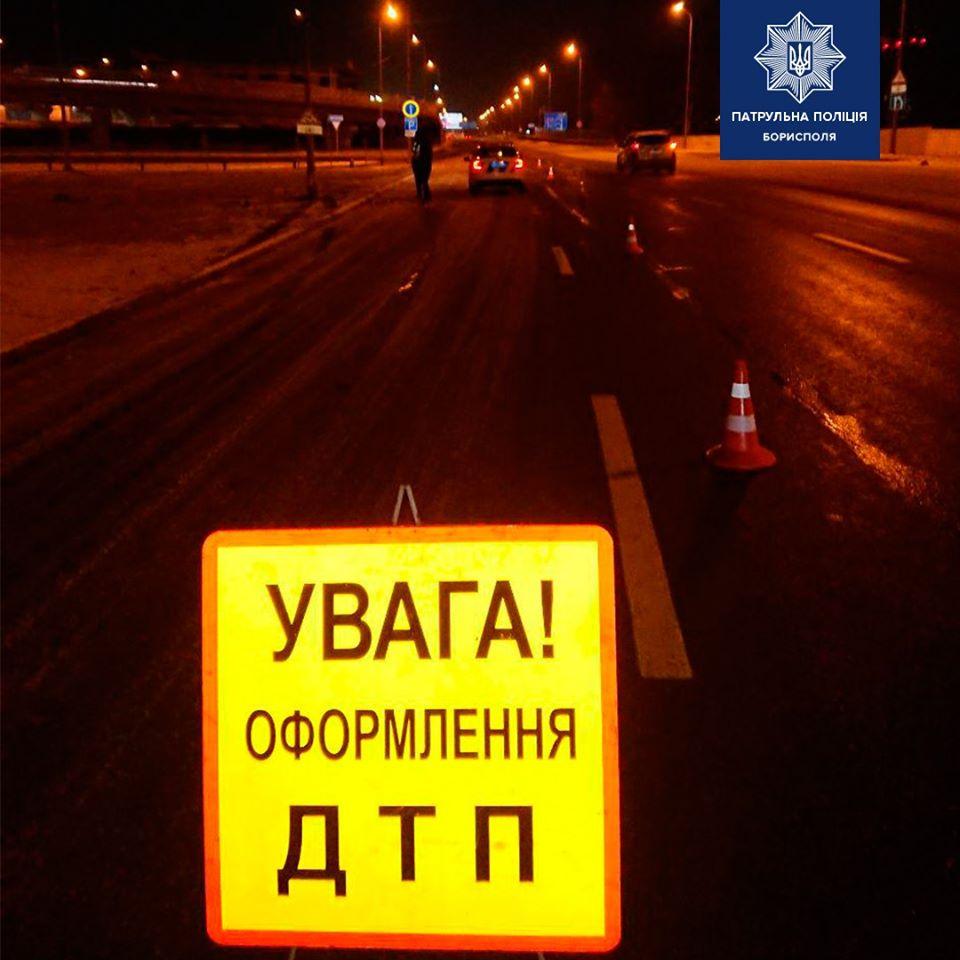 На Бориспільському шосе легковик збив електроопору -  - 78573857 2558654941022959 8998703787954667520 o