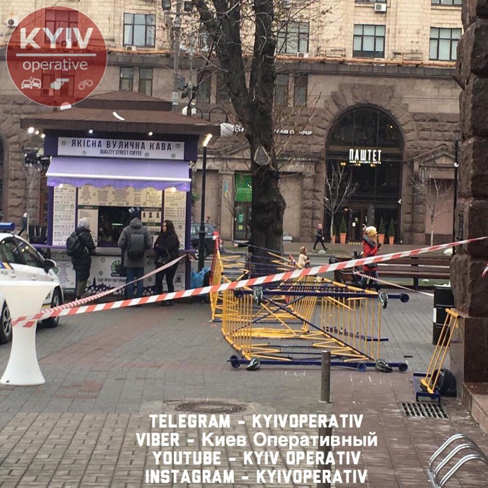 У Києві будівельний ліс серйозно  травмував жінку -  - 78669284 863306420732112 7488108629686484992 n