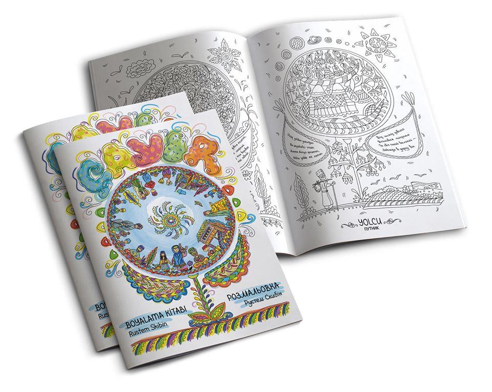 У Києві презентуватимуть дитячу книжку-розмальовку  кримськотатарського автора -  - 78739066 2776427785756162 7582100643179921408 o
