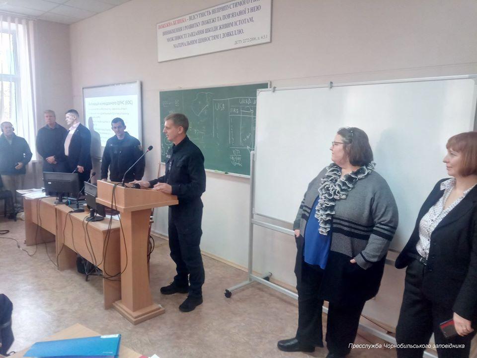 Лісова служба США провела семінар-тренінг з фахівцями підприємств та ДСНС України -  - 78747483 551219598768465 744873154488303616 o