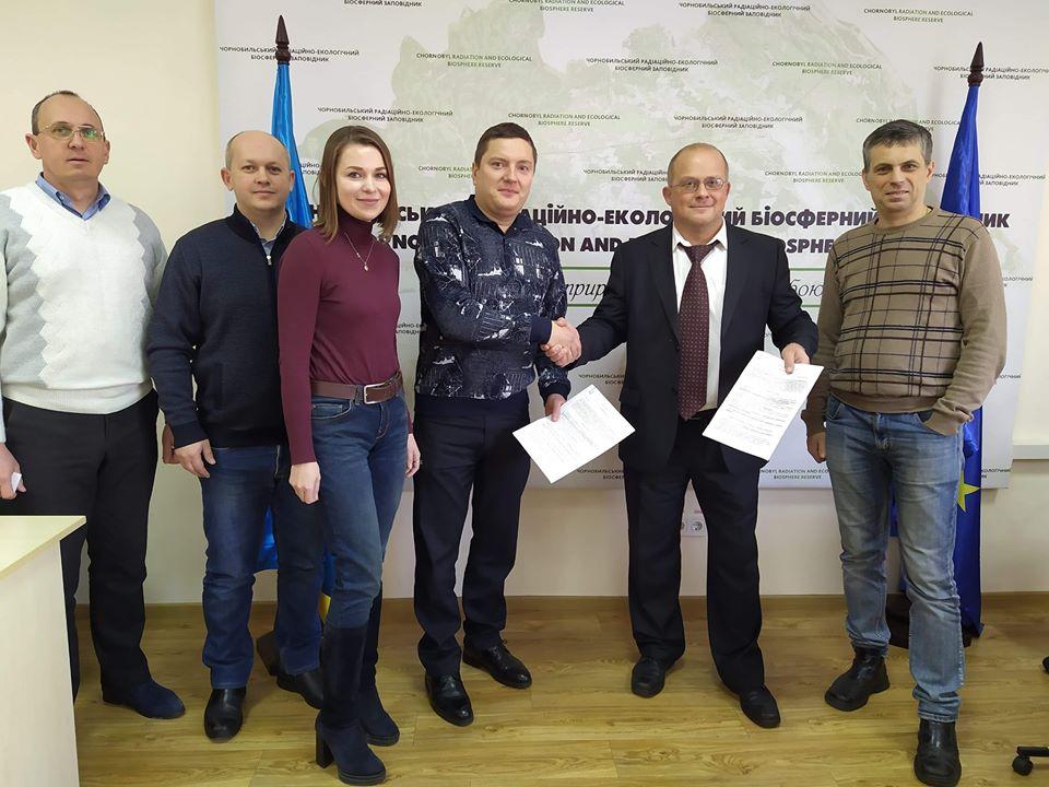 Чорнобильський заповідник впроваджує новітні технології -  - 78773023 551373225419769 1779568911109324800 o