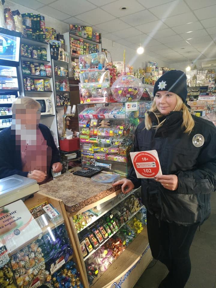 59 підприємців Київщини позбулися ліцензій через продаж алкоголю та тютюну підліткам -  - 78796099 586264168774582 7541344908234194944 n 1