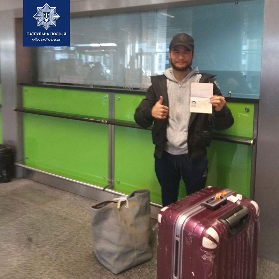 """Через втрачений багаж іноземець декілька днів жив у аеропорту """"Бориспіль"""" -  - 78802273 1597370903769830 6375347135176507392 o"""