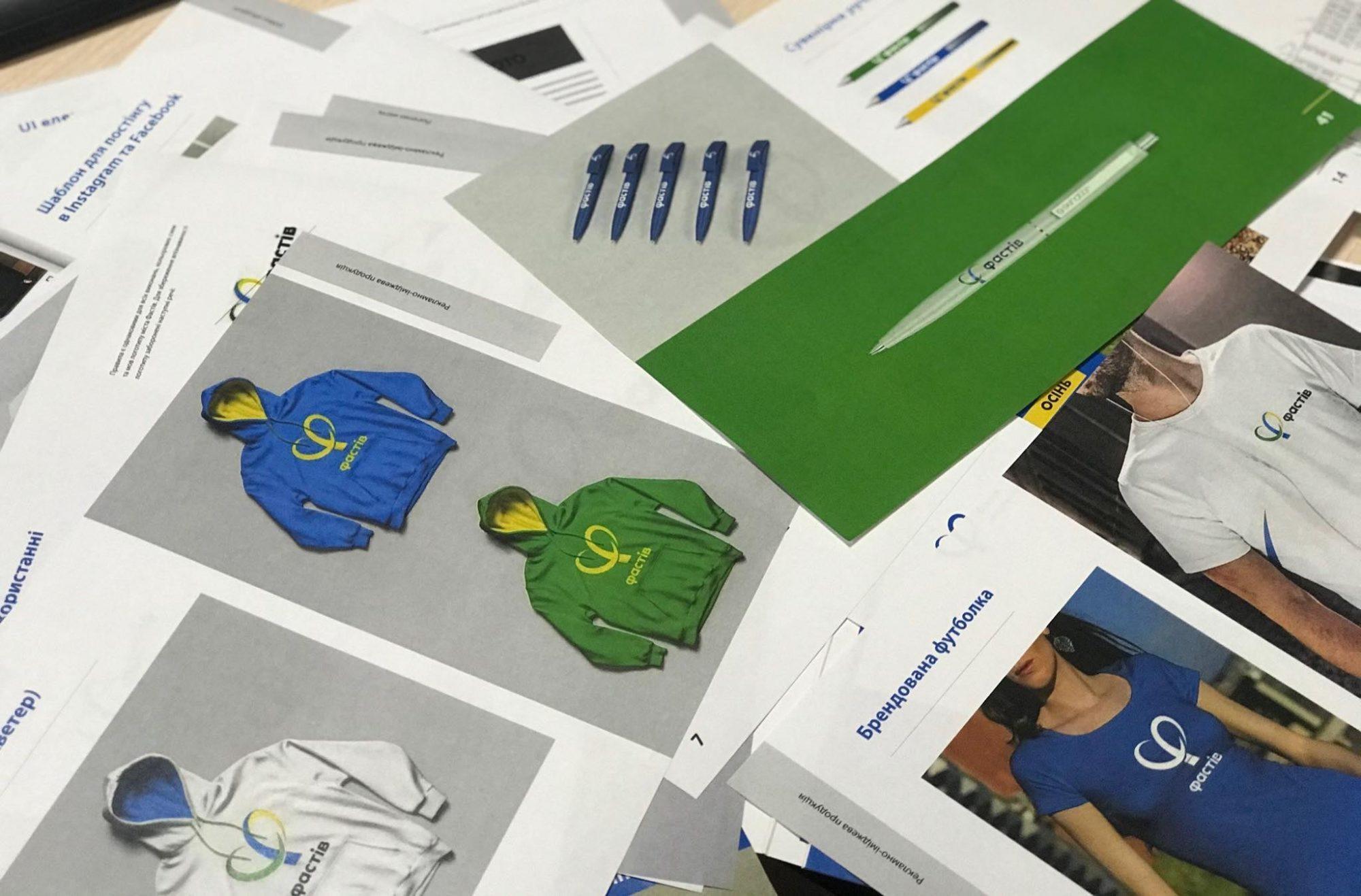 У Фастові розробляють бренд міста - Фастів - 79098651 2484251115026312 8360324927391268864 o 2000x1317