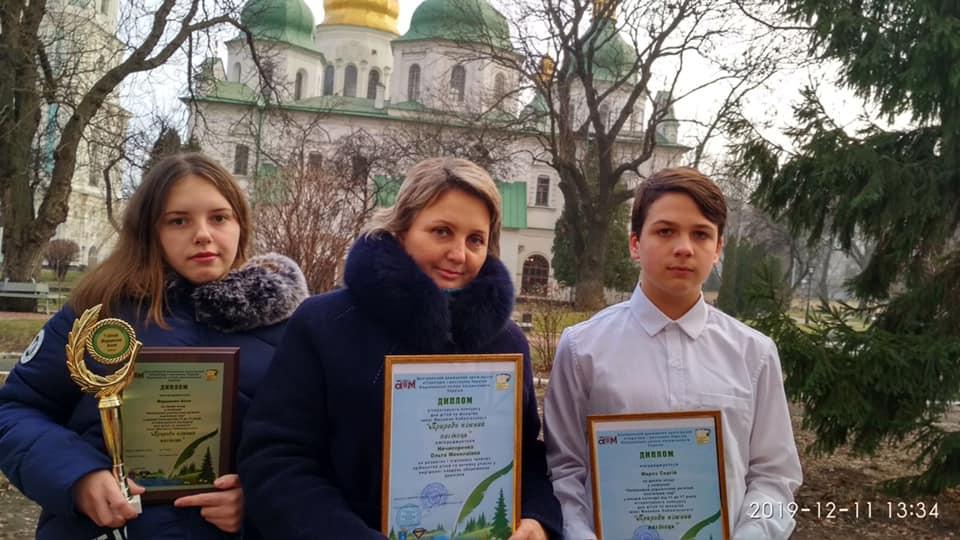 Обухівські учні здобули перемогу на Всеукраїнському літературному конкурсі -  - 79214726 1566837356815945 251608787746553856 n