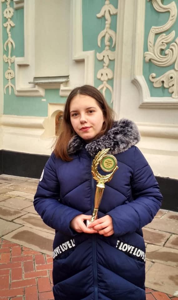 Обухівські учні здобули перемогу на Всеукраїнському літературному конкурсі -  - 79350280 1566837463482601 8418253809897177088 n