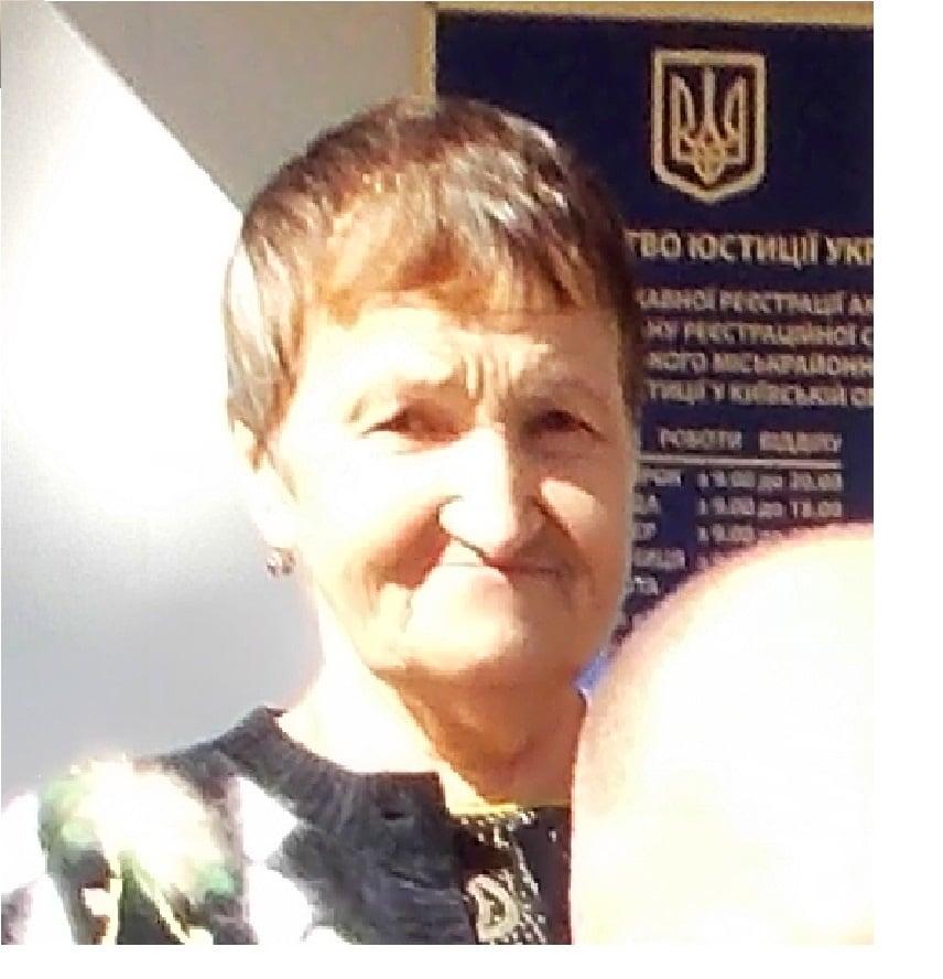 У Борисполі зникла жінка -  - 79372434 204742610557189 4673003376726769664 n