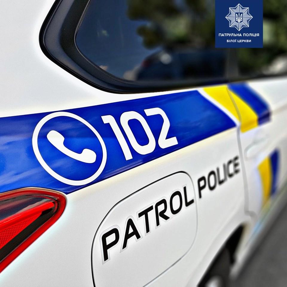 Білоцерківські патрульні врятували життя чоловіку - Патрульна поліція Білої Церкви - 79378819 1502224763277912 1658118316994068480 n