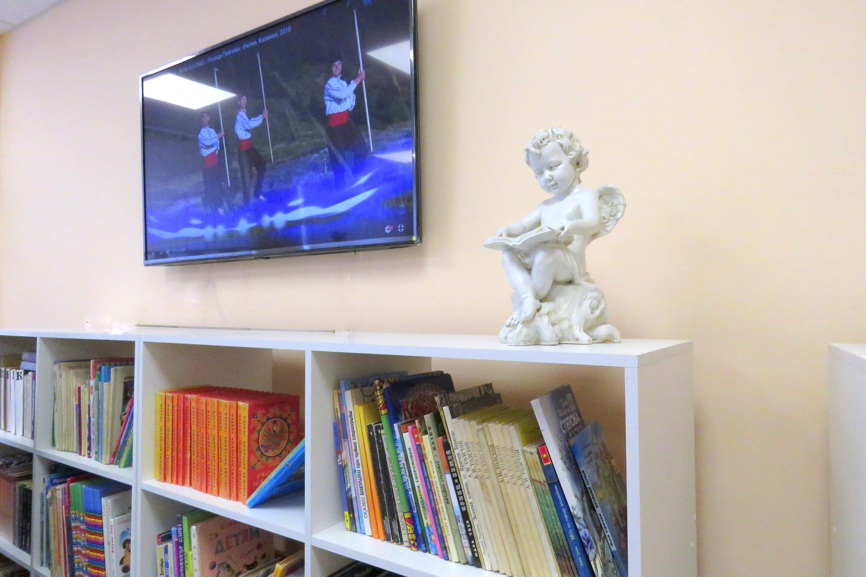 У Білій Церкві вивчають болгарську мову - навчання, Біла Церква - 79444168 2573359036118577 3451804493547569152 o