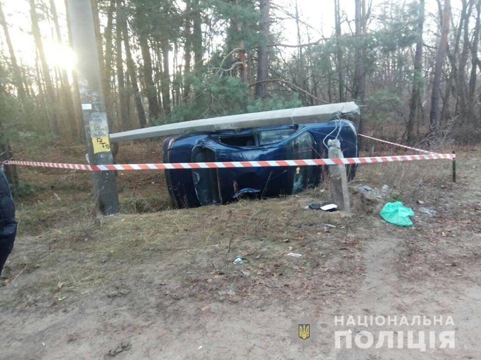 79532350_2650611098327379_5453182085806161920_o На Бориспільщині легковик збив двох дітей