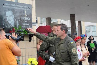 Герой зі Славутича: ми пам'ятаємо... -  - 79770160 564191090794236 1192512873918627840 n