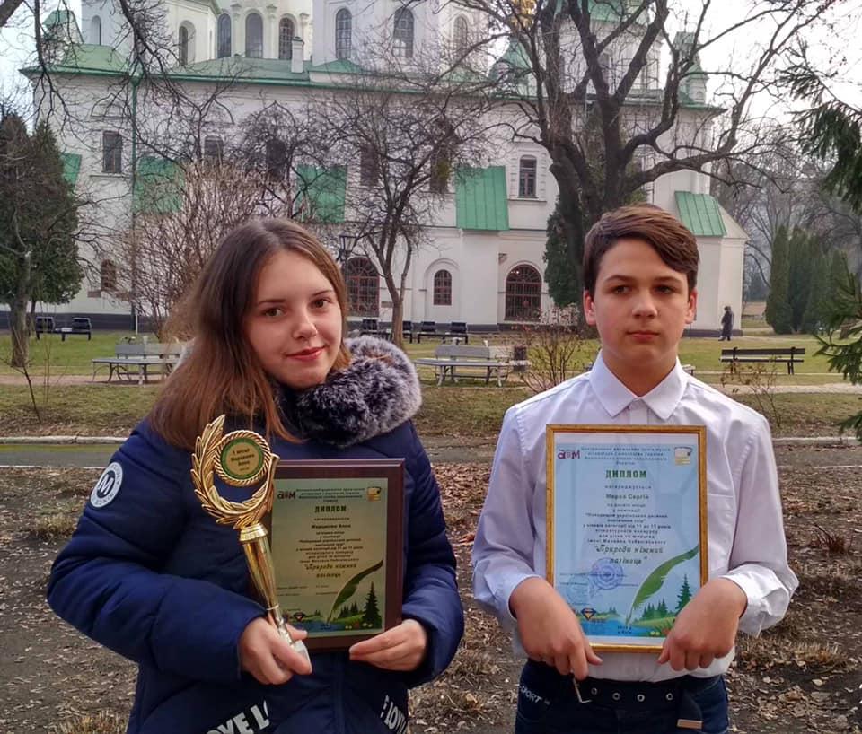 Обухівські учні здобули перемогу на Всеукраїнському літературному конкурсі -  - 79895503 1566837380149276 4888001279126667264 n