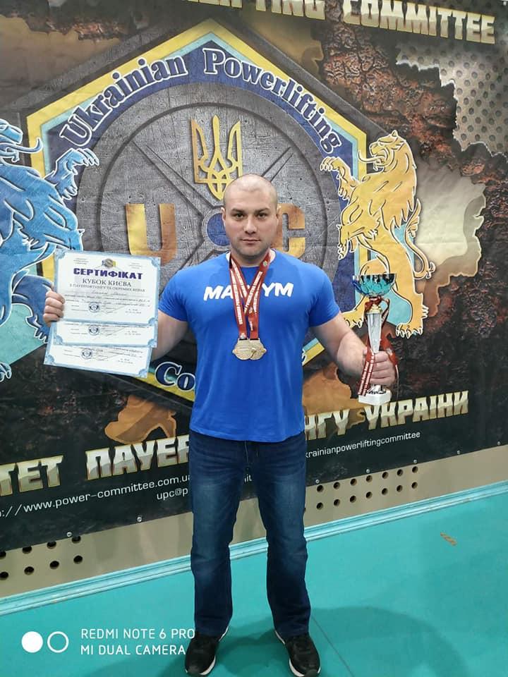 Обухівський важкоатлет здобув перемогу на Кубку Києва UPC 2019 -  - 80134891 758334454664564 5691620339159662592 n 1