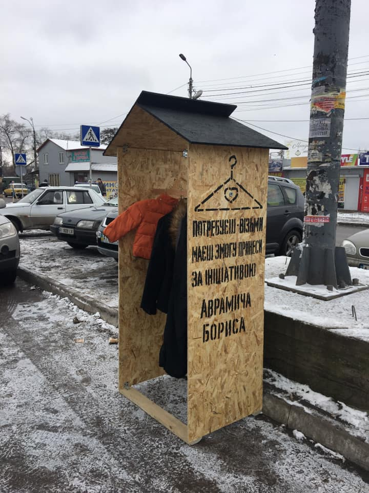 """У Переяславі з'явилися """"теплі шафи"""" -  - 80555754 1737946559669468 6221863085829783552 n"""