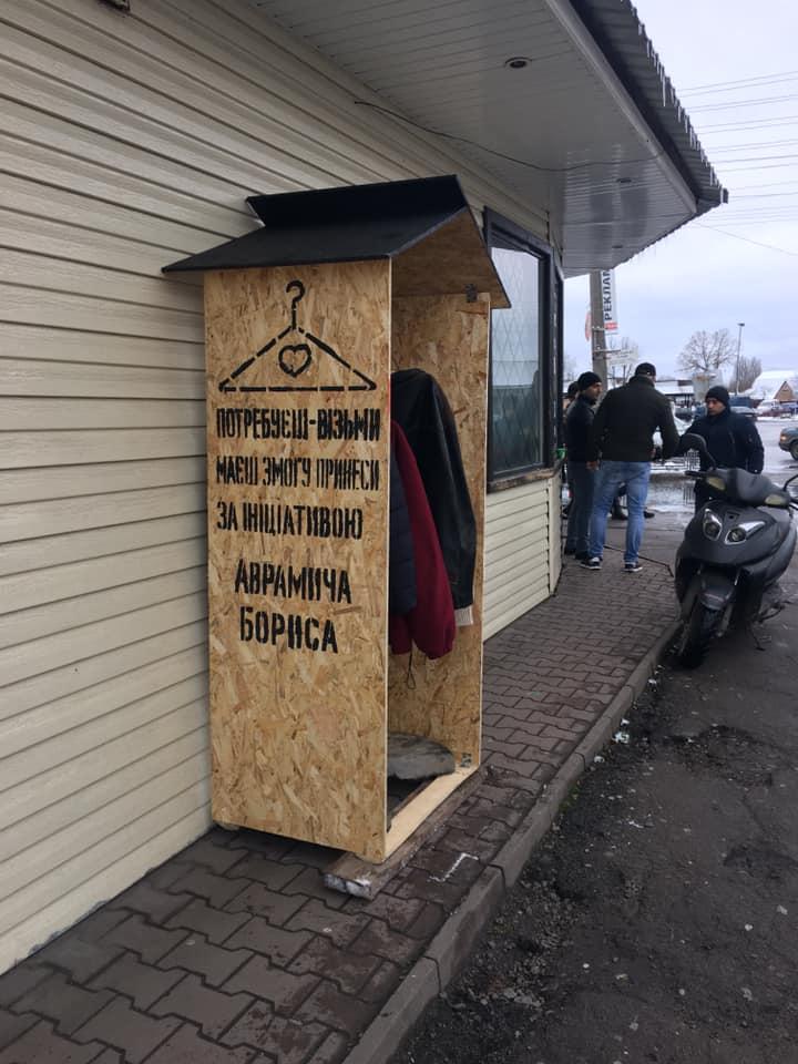 """У Переяславі з'явилися """"теплі шафи"""" -  - 80569053 1737946569669467 1685899776077332480 n"""