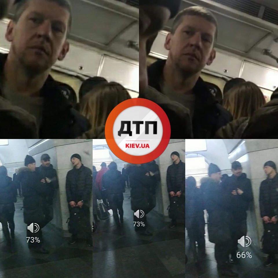 У столичному метро орудують озброєні злодії -  - 80902358 1527162960782925 5535957135076098048 o
