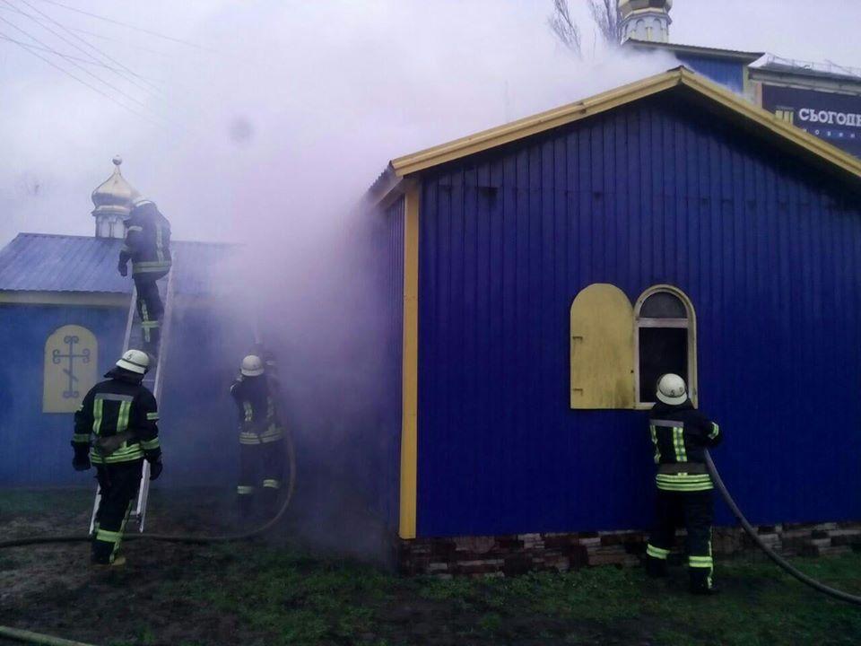 Столичні рятувальники ліквідували пожежу в церкві -  - 80971643 2661296277283631 6997776149354905600 o